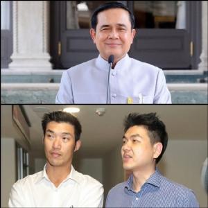 (บน) พล.อ.ประยุทธ์ จันทร์โอชา นายกรัฐมนตรี (ล่าง) นายธนาธร จึงรุ่งเรืองกิจ หัวหน้าพรรคอนาคตใหม่ (อนค.) และนายปิยบุตร แสงกนกกุล เลขาธิการพรรค