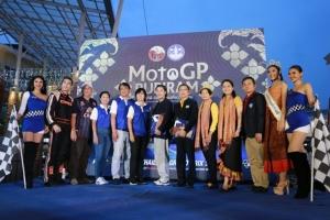 บุรีรัมย์เดินสาย Road Show ประชาสัมพันธ์การแข่งขันรถจักรยานยนต์ชิงแชมป์โลก