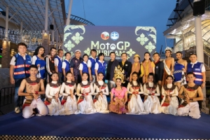 โหมโรง Moto GP ! บุรีรัมย์ บุกเมืองภูเก็ต ชวนนักท่องเที่ยวไทย-เทศ ชม Moto GP
