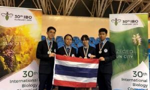 เจ๋ง! เด็กไทยคว้า1 เหรียญทอง 2 เหรียญเงิน 1 เหรียญทองแดง ชีววิทยาโอลิมปิก