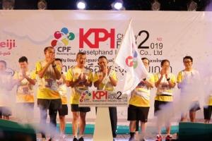 นักวิ่งกว่า 2,000 คนร่วมวิ่ง CPF&KPI CHARITY RUN 2019 ครั้งที่ 2 ที่อู่ทหารเรือพระจุลจอมเกล้า สมทบทุนซื้อเครื่องมือแพทย์