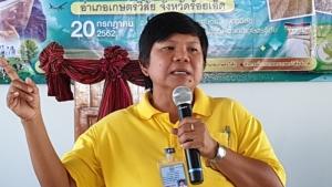 นางสาววาสนา วงษ์รัตน์ ผู้อำนวยการศูนย์ปฏิบัติการฝนหลวงภาคตะวันออกเฉียงเหนือ จ.ขอนแก่น
