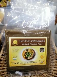 """ปลาร้าก้อน ตรา """"เหรียญทอง"""" ถอดแบบก้อนซุปครั้งแรกในไทย"""