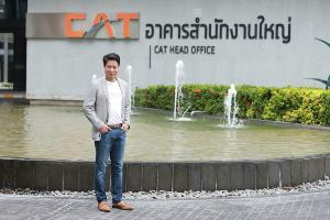 CAT ชู CATALYST ตอกย้ำ Brand DNA องค์กร พร้อมขับเคลื่อนทุกความสำเร็จด้วยเทคโนโลยี