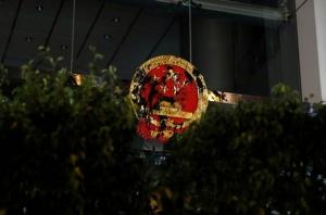 สัญลักษณ์ชาติของสาธารณรัฐประชาชนจีนหน้าสำนักงานประสานงานจีนในฮ่องกง ถูกป้ายสีดำโดยฝีมือกลุ่มประท้วงเรียกร้องการปฏิรูปประชาธิปไตยฮ่องกงเมื่อวันที่ 21 ก.ค. 2019 (ภาพ รอยเตอร์ส)