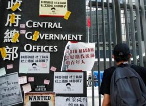 ป้ายหน้าสำนักงานประสานงานจีนในฮ่องกงเมื่อวันที่ 21 ก.ค. 2019 เต็มไปด้วยข้อความของกลุ่มประท้วงเรียกร้องการปฏิรูปประชาธิปไตยฮ่องกง (ภาพ รอยเตอร์ส)