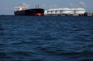 สหรัฐฯคว่ำบาตรรัฐวิสาหกิจพลังงานจีน ฐานซื้อน้ำมันจากอิหร่าน