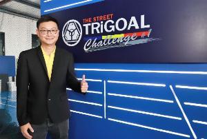 """""""เดอะ สตรีท รัชดา"""" จับมือ """"ชมรมไตรโกล ประเทศไทย""""   และ """"เมโทรโพลี อินเตอร์แอคทีฟ คอมมิวนิเคชั่นส์"""" จัดงาน THE STREET TRIGOAL CHALLENGE ครั้งที่ 1"""