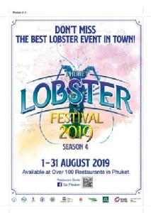 ชวนเที่ยวงาน Phuket Lobster Festival 2019 Season 4