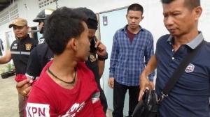 (ชมคลิป)วุ่นกันทั้งเมือง 2 หนุ่มไทย-กัมพูชา เสพยาบ้าหลอนชักมีดโชว์ตำรวจ