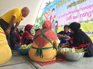 """อบต.ฉลุงจัดงาน """"คืนความสุขให้ประชาชน"""" สร้างรอยยิ้มให้ 14 หมู่บ้านอย่างสนุกสนาน"""
