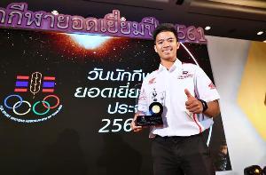"""ดาวรุ่งนักบิดไทย """"คิงคองก้อง"""" เผยข่าวดีร่างกายฟื้นตัวเกิน 80 เปอร์เซ็นต์"""