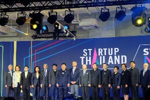 """อว. เปิดม่าน!! งาน Startup Thailand 2019 นำไทยสู่การเป็น """"ชาติสตาร์ทอัพ"""""""
