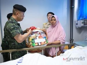 แม่ทัพภาค 4 รุดเยี่ยมผู้บาดเจ็บจากเหตุคนร้ายโจมตีชุดคุ้มครองตำบลปะกาฮะรัง