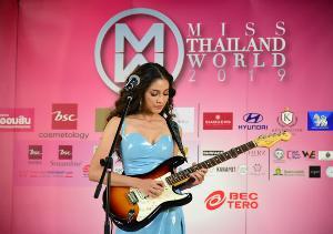 """ไม่ได้มีดีแค่สวย! สาวงาม """"มิสไทยแลนด์เวิลด์ 2019"""" ประชันความสามารถพิเศษ"""