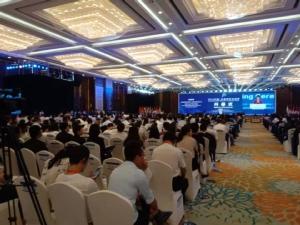 """""""กุ้ยโจว""""จัดสัปดาห์แลกเปลี่ยนการศึกษาจีน-อาเซียน โชว์ศักยภาพ""""ฮับ Big Data"""""""