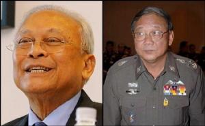 (ซ้าย) นายสุเทพ เทือกสุบรรณ อดีตรองนายกรัฐมนตรี (ขวา) พล.ต.อ.ปทีป ตันประเสริฐ อดีตรักษาราชการแทนผู้บัญชาการตำรวจแห่งชาติ