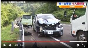 นทท.ไทยเช่ารถขับเที่ยวฮอกไกโด ชนสนั่น 4 คันกลางทางหลวง