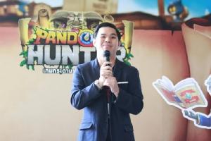 """Pandora Hunter"" เกมกระดานบนมือถือฝีมือคนไทย เปิดให้บริการ 31 ก.ค.นี้"