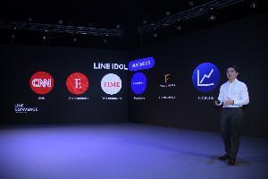 LINE ประเทศไทย เปิด Official Account แพกราคาใหม่