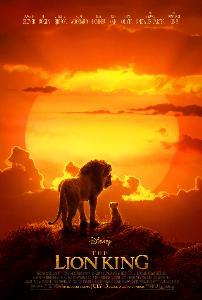 การกลับมาของ The Lion King (2019) ที่ CG สมจริงมาก ๆ