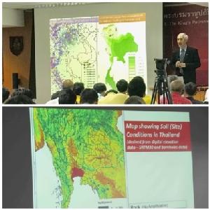 วสท.ยกระดับมาตรฐานอาคารต้านแรงแผ่นดินไหว  รองรับภัยพิบัติ-ภาวะโลกร้อน