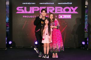 """หนุ่มเหนืองัดของเด็ดโชว์เวที """"Superboy Project Presented by GSB"""" ลำขนาดเจ้า!!! เหล่าฮันเตอร์ถึงกับทึ่ง"""