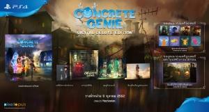 """""""Concrete Genie"""" วางจำหน่าย 9 ต.ค.นี้ บน PS4 พร้อมรองรับภาษาไทย"""