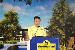กรม สถ.ชวนคนไทยลงขันสร้างพิพิธภัณฑ์:บ้านไร่ใกล้ตลาด