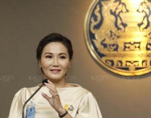 นางนฤมล ภิญโญสินวัฒน์ โฆษกประจำสำนักนายกรัฐมนตรี