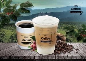 กาแฟสด ชงจากเมล็ดกาแฟคุณภาพจากโครงการพัฒนาดอยตุง มีจำหน่ายแล้วในร้าน เทสโก้ โลตัส เอ็กซ์เพรส 44 สาขา ในราคาแก้วละ 25 และ 30 บาท โดยมีเมนูหลากหลายทั้งกาแฟร้อนและกาแฟเย็น อาทิ ลาเต้ คาปูชิโน เอสเพรสโซ อเมริกาโน ในช่วงแนะนำ ตั้งแต่วันนี้จนถึง 31 ธันวาคม 2562 ลูกค้าซื้อกาแฟทุกแก้วจะได้รับโดนัทฟรี 1 ชิ้นต่อกาแฟ 1 แก้ว