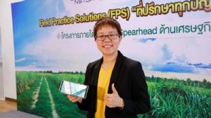 AI โดรนวัดความหวานไร่อ้อย แม่นยำที่สุดในไทย จาก ม.ขอนแก่น