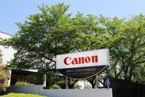 สงครามการค้าทำญี่ปุ่นเจ็บหนัก บริษัท 70% กำไรลดฮวบ