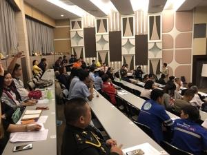 ทลฉ.จัดสัมมนา ถอดบทเรียนเหตุเพลิงไหม้บนเรือสินค้า KMTC HONGKONG
