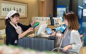 เอไอเอส ขยายบริการ Global Pay ใช้งานในญี่ปุ่นได้แล้ว