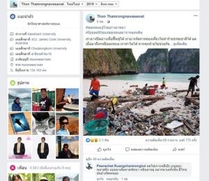 ขยะทะเลจู่โจมอ่าวมาหยา! ร้อยละ 80 มาจากขยะบนบก 'อาจารย์ธรณ์' บอกทุกคนมีส่วนร่วม หนุนยกระดับแนวคิด Circular economy