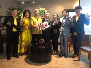 """มูลนิธิสากลเพื่อคนพิการ จัดคอนเสิร์ตการกุศล """"เราไม่ต่างกัน เปิดโลกคนพิการ มิตรภาพยิ่งใหญ่ ไทย-เกาหลี"""""""