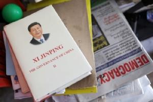 จีนเอาใจหนักจัดทริปเชิญนักการเมืองพม่าดูงาน บอกกระชับสัมพันธ์ให้แน่นแฟ้น