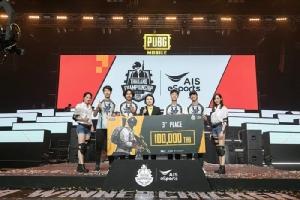 อันดับ 3 ทีม MEGA Conqueror รับเงินรางวัล 100,000 บาท