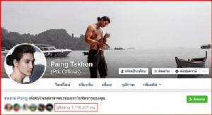 """เปิดวาร์ปนายแบบพม่าสุดฮอท """"Paing Takhon"""" ว่าที่ซูเปอร์สตาร์ระดับเอเชีย"""