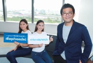 TMB เจาะกลุ่มแม่ค้าออนไลน์  เปิดตัวสินเชื่อ TMB SME Smart BIZ