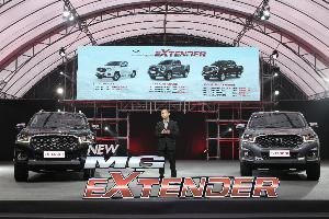 MG Extender วางเป้า 20,000 คันใน 12 เดือน สำเร็จหรือไม่?