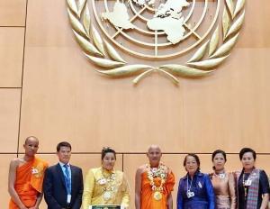 """""""อภินิตา ไชยชนะ"""" ประธาน We Care for Humanity ประเทศไทย รับรางวัล G.O.D."""