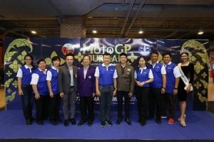 บุรีรัมย์ จัดโรดโชว์ Moto GP ทั่วไทย ปลุกกระแสดังทั่วโลก