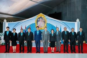 กรุงไทยจัดกิจกรรมเฉลิมพระเกียรติวันเฉลิมพระชนมพรรษาพระบรมราชชนนีพันปีหลวง