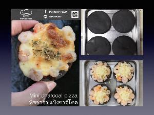 Popory  พิซซ่าแผ่นจิ๋ว รายแรกไทย ตอบโจทย์การกินพิซซ่าง่ายขึ้น