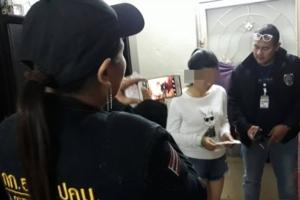 เจ้าหน้าที่ ปคม.จับกุมร้านคาราโอเกะกลางเมืองพังงา ลอบค้าประเวณีเด็ก