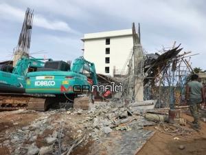 ส่องคอนโดเทลหรู 2 พันล้าน อาคารส่วนหน้าถล่มขณะสร้าง กลืนชีวิต 3 แรงงานพม่า
