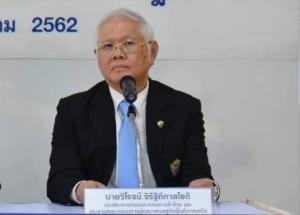 นายวิโรจน์ จิรัฐติกาลโชติ รองประธานหอการค้าไทย และประธานคณะการพัฒนาเศรษฐกิจภาคเหนือ หอการค้าไทย