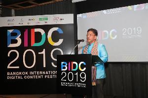 BIDC 2019 ชูศักยภาพผู้ผลิตดิจิทัลคอนเทนต์ไทย